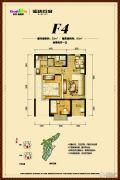 俊发盛唐城2室2厅1卫50--63平方米户型图