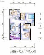 海悦湾2室2厅2卫82平方米户型图