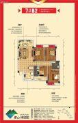 象山博望园4室2厅2卫115平方米户型图