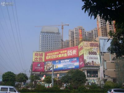 江门奥园广场