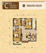 成国右岸3室2厅2卫128平方米户型图