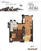 雁鸣湖畔1室1厅1卫69平方米户型图