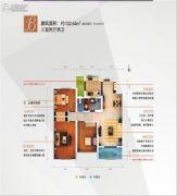 金域咸阳3室2厅2卫102平方米户型图