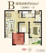 翠屏诚园3室2厅1卫86平方米户型图