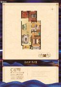苏荷上郡3室2厅2卫99--118平方米户型图
