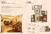 万达广场4室2厅3卫233平方米户型图