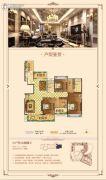 华天首府4室2厅2卫182平方米户型图