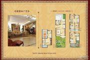 上海公馆5室4厅4卫218平方米户型图