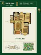 名城国际3室2厅2卫115平方米户型图