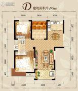 滨湖・阳光里2室2厅1卫95平方米户型图