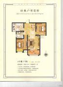华天公馆2室2厅1卫88平方米户型图