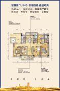 邵东碧桂园4室2厅2卫140平方米户型图