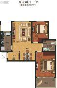 义乌城2室2厅1卫97平方米户型图