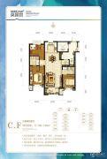 温泉新都孔雀城英国宫3室2厅2卫136--138平方米户型图