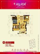 丽发新城2室2厅1卫82平方米户型图