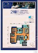 阳光金沙3室2厅2卫88平方米户型图