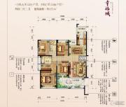 幸福公寓4室2厅2卫152平方米户型图