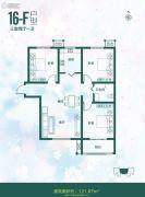 全都城-悦府3室2厅1卫121平方米户型图