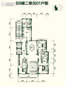 富力城・八号园4室2厅4卫300平方米户型图