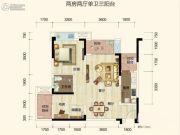 保利花半里1室2厅1卫0平方米户型图