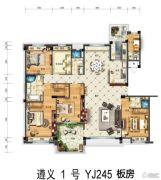 碧桂园遵义1号5室2厅4卫0平方米户型图