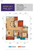 光亮天润城2室2厅2卫83平方米户型图
