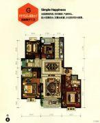 台北城上城4室2厅3卫150平方米户型图