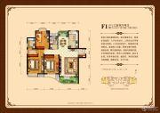 外海中央花园3室2厅2卫137--139平方米户型图
