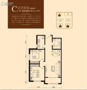 加莱印象2室2厅1卫104平方米户型图