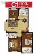 中再・凤凰城3室2厅1卫100平方米户型图
