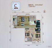 沙市天地3室2厅2卫113平方米户型图