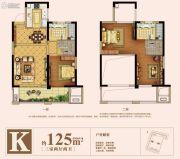 龙湖九墅天玺3室2厅2卫125平方米户型图