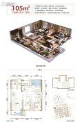 泰禾琼林台3室2厅2卫105平方米户型图