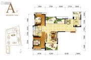 人居天府汇城4室2厅2卫141平方米户型图