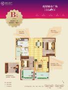 南国城市广场2室2厅1卫86平方米户型图