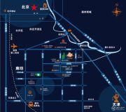 远景・北京荟交通图
