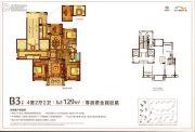 新湖广场4室2厅2卫129平方米户型图