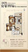泊雅湾2室2厅1卫101平方米户型图