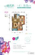 亿都・新天地3室2厅1卫97平方米户型图