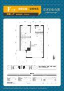 京汉铂金公寓2室2厅1卫92平方米户型图