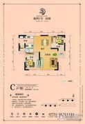 龙湾1号公馆2室2厅1卫65平方米户型图
