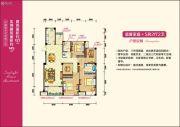 佳源优优花园5室2厅2卫127平方米户型图