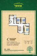 揽翠城3室2厅2卫133平方米户型图