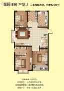 逸城山色3室2厅2卫116平方米户型图