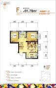 盾安新一尚品2室2厅1卫61平方米户型图