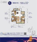 碧桂园珑誉花园3室2厅2卫142平方米户型图