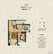 盛世御城2室2厅1卫91平方米户型图