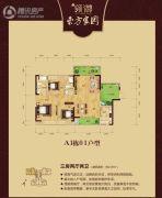 东方家园3室2厅2卫119平方米户型图