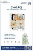 广物滨江海岸2室2厅1卫66--49平方米户型图