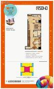 新城吾悦广场1室1厅1卫57平方米户型图